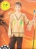 indien panoplie 7/9 ans Deguisement costume  panoplie
